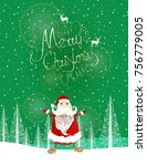 elegant christmas background... | Shutterstock .eps vector #756779005