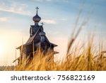 wheat in the field.... | Shutterstock . vector #756822169