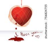 heart shape vector icon... | Shutterstock .eps vector #756824755