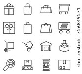 thin line icon set   gift ... | Shutterstock .eps vector #756849571