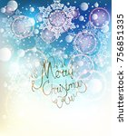 elegant christmas background... | Shutterstock .eps vector #756851335