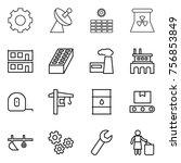 thin line icon set   gear ... | Shutterstock .eps vector #756853849