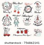 russian happy new year lettering | Shutterstock .eps vector #756862141