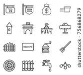 thin line icon set   shop...   Shutterstock .eps vector #756868279