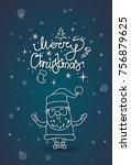 winter holidays greeting card... | Shutterstock .eps vector #756879625