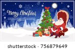 santa sitting in armchait in... | Shutterstock .eps vector #756879649