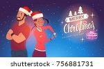 happy couple wearing santa hats ... | Shutterstock .eps vector #756881731