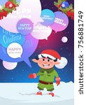 cute elf greeting with merry... | Shutterstock .eps vector #756881749
