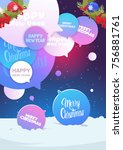set of chat bubbles with merry... | Shutterstock .eps vector #756881761