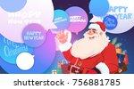 santa claus over chat bubbles... | Shutterstock .eps vector #756881785