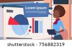 african american businesswoman... | Shutterstock .eps vector #756882319