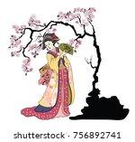 hand drawn geisha women hold... | Shutterstock .eps vector #756892741