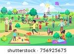 park activities  illustration.... | Shutterstock . vector #756925675
