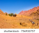 tourists on pilgrimage to... | Shutterstock . vector #756933757