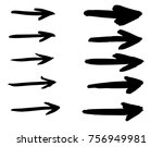 grunge arrows set. vector ... | Shutterstock .eps vector #756949981