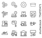 thin line icon set   gear ... | Shutterstock .eps vector #756955471