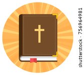 bible flat design icon | Shutterstock .eps vector #756964981