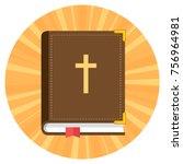 Bible Flat Design Icon
