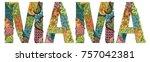 word mama. vector decorative...   Shutterstock .eps vector #757042381