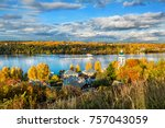 a view of the volga river from... | Shutterstock . vector #757043059