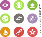 origami corner style icon set   ... | Shutterstock .eps vector #757055875