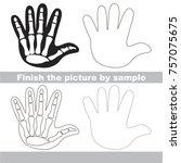drawing worksheet for preschool ... | Shutterstock .eps vector #757075675