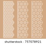 vector set of line borders with ... | Shutterstock .eps vector #757078921