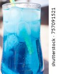 colourful cocktails with ice on ... | Shutterstock . vector #757091521