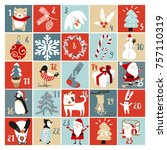 advent vector template | Shutterstock .eps vector #757110319