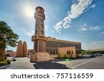 Small photo of Mosque minaret in Katara Cultural Village in Doha, Qatar, Middle East