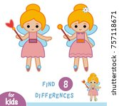 find differences  education... | Shutterstock .eps vector #757118671