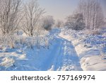 winter landscape with road | Shutterstock . vector #757169974