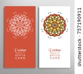 cards or invitations set with... | Shutterstock .eps vector #757190911