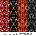 set of modern line art seamless ...   Shutterstock .eps vector #757204969