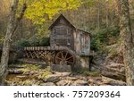 Waterwheel And Old Grist Mill...