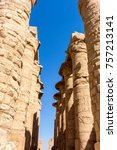 temples and monuments in egypt | Shutterstock . vector #757213141