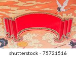 traditional chinese style... | Shutterstock . vector #75721516