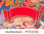traditional chinese style... | Shutterstock . vector #75721531