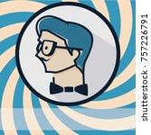 barbershop logo vector | Shutterstock .eps vector #757226791