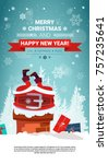 merry christmas and happy new... | Shutterstock .eps vector #757235641
