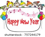 happy new year | Shutterstock .eps vector #757244179
