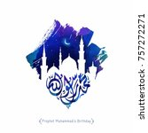 mawlid al nabi islamic greeting ... | Shutterstock .eps vector #757272271