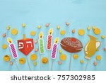 top view of jewish holiday... | Shutterstock . vector #757302985