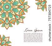 ethnic mandala decorative...   Shutterstock .eps vector #757304725