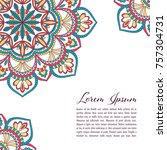 ethnic mandala decorative...   Shutterstock .eps vector #757304731
