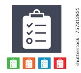 clipboard vector icon   Shutterstock .eps vector #757312825
