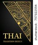 hanuman monkey thai art element ... | Shutterstock .eps vector #757322554