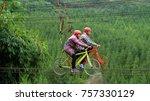 bandung  indonesia   17 10 2017 ...   Shutterstock . vector #757330129
