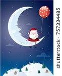 christmas greetings template... | Shutterstock .eps vector #757334485