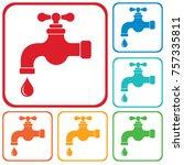 water tap icon. vector... | Shutterstock .eps vector #757335811